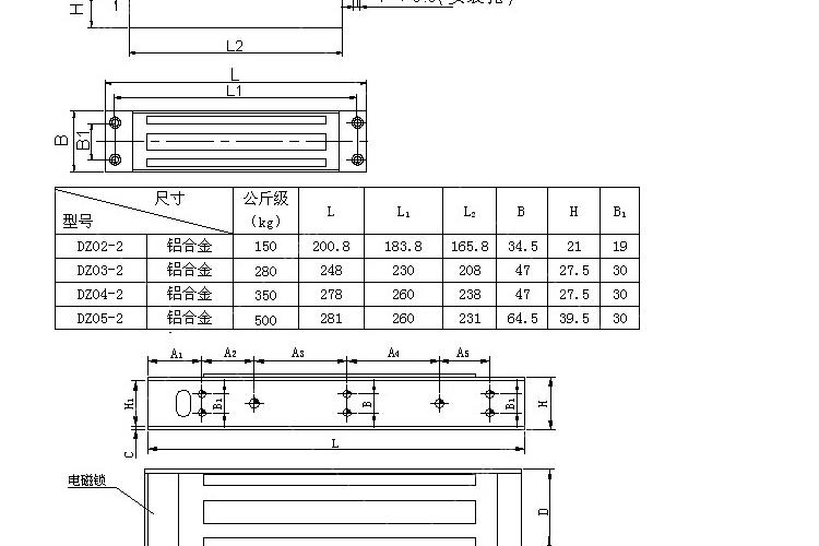 延时功能及指示灯 类型:磁力锁 最大拉力:280kg 输入电压:dc12v-24v
